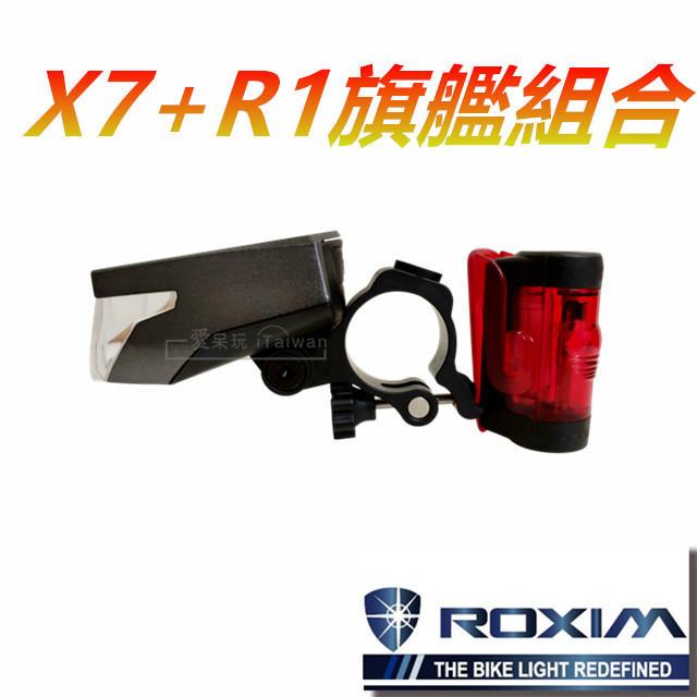 《免運費》ROXIM X7前燈+R1尾燈(臺灣製)MB40B車燈固定座 - 露天拍賣