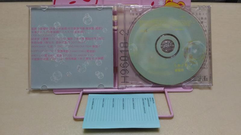 正東唱片1996 黃耀明 5餅2魚 | 露天拍賣