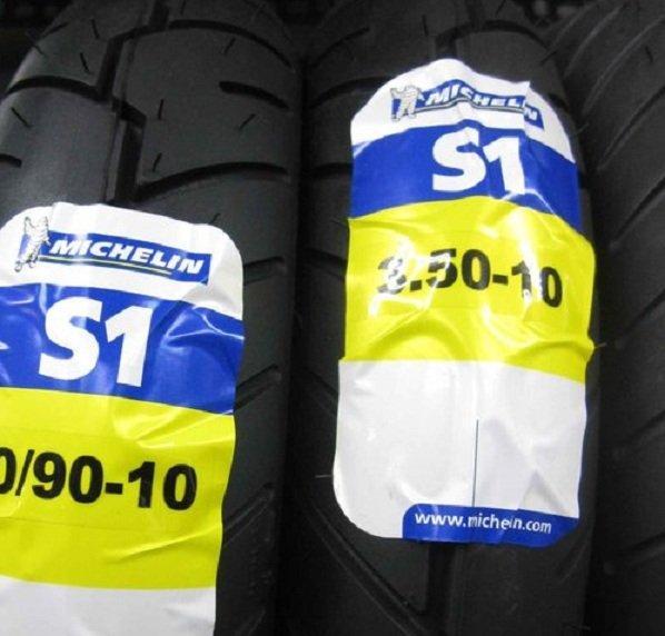 勁輪車業 Michelin 米其林S1 (350-10完工價) - 露天拍賣