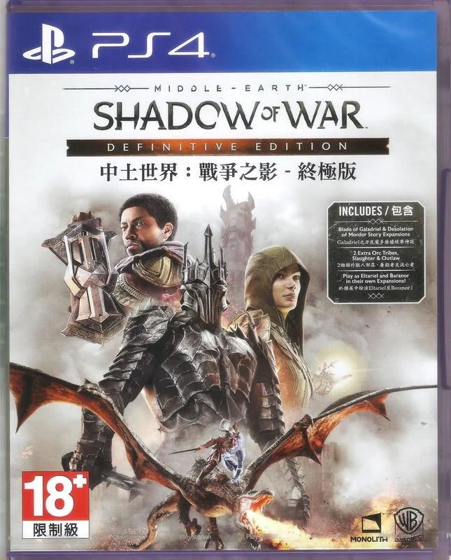 [電玩大叔] PS4 中土世界:戰爭之影 終極版 中文版 (全新) - 露天拍賣
