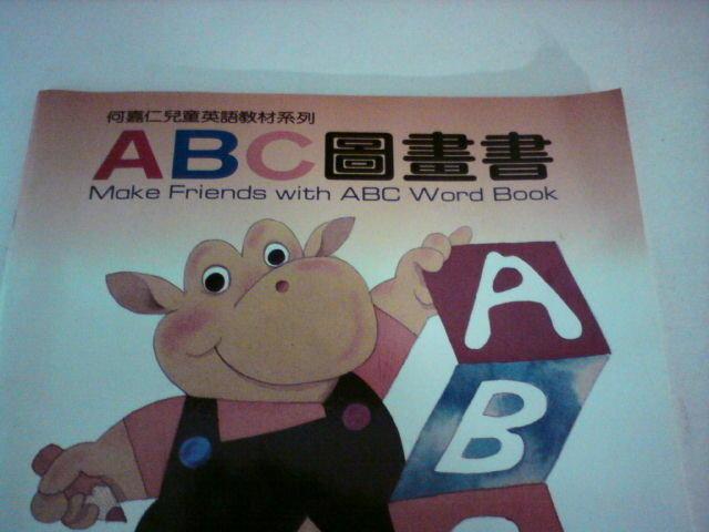 何嘉仁 ABC圖畫書+字母卡 - 露天拍賣