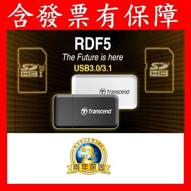含發票有保障~創見 Transcend RDF5 USB3.0 SDHC Micro SD SDXC TF記憶卡 讀卡機 - 露天拍賣
