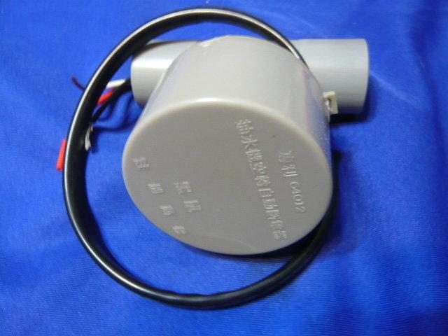 黑鼠抽水機空轉自動斷電器(好安裝)馬達無水斷電 - 露天拍賣