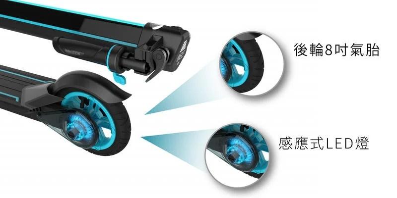 TECHONE Inmotion L8電動滑板車 可折疊多項燈光設置夜晚騎行彩燈酷炫提升夜騎安全性   露天拍賣