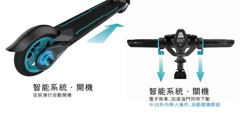 TECHONE Inmotion L8電動滑板車 可折疊多項燈光設置夜晚騎行彩燈酷炫提升夜騎安全性 - 露天拍賣