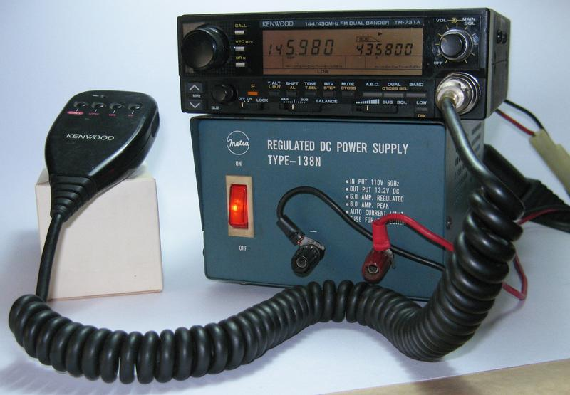 KENWOOD TM-731A 144/430MHz 車用無線電對講機 (中古) --- 保存良好 --- 含運費 - 露天拍賣