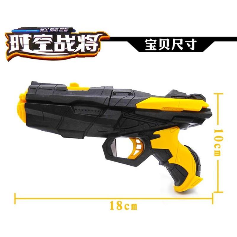 omc生存遊戲-水彈槍狙擊水晶軟彈手槍兒童玩具槍可發射子彈男孩-[手動時空戰將] - 露天拍賣