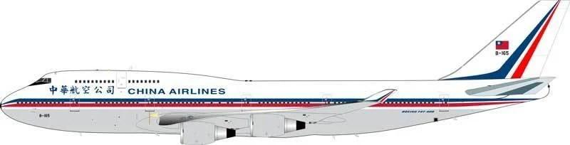 鐵鳥俱樂部 Inflight 1/200 中華航空 China Airlines 747-400 B-165 復古塗裝 - 露天拍賣