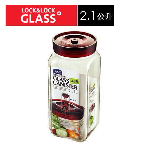 【現貨】LOCK&LOCK樂扣單向排氣閥玻璃密封罐2.1L LLG553 醃漬食品泡菜 保存食物罐 咖啡豆罐 - 露天拍賣