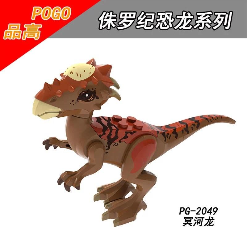 高積木人偶 PG2049 冥河龍 厚頭龍 變種暴龍 迅猛龍 小藍 侏儸紀公園 恐龍玩具 第三方人偶非樂高LEGO8240 - 露天拍賣