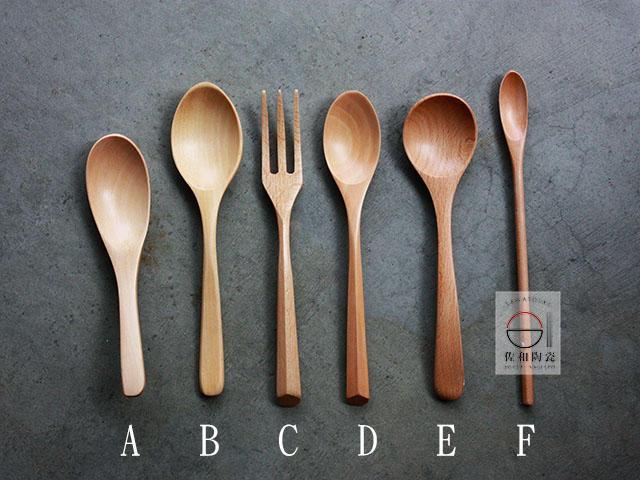 +佐和陶瓷餐具批發+【荷木湯匙&叉子】木製餐具 餐具 吃飯器具 湯匙 叉子 - 露天拍賣