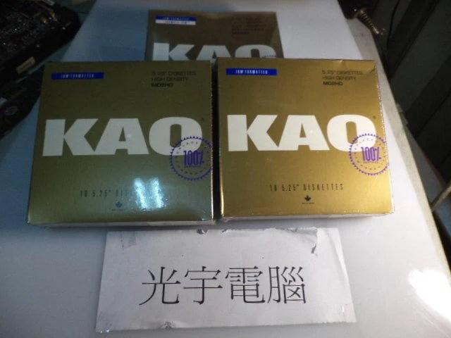 露天二手3C大賣場 未拆封 KAO 5.25吋軟碟片 5 1/4軟碟片 1.2MB* 庫存品 - 露天拍賣