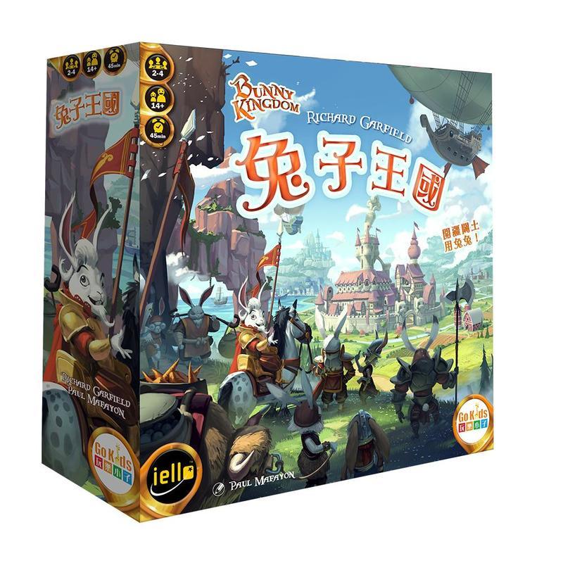 實體店面 免運送牌套 兔子王國 Bunny Kingdom 繁體中文正版益智桌遊 - 露天拍賣