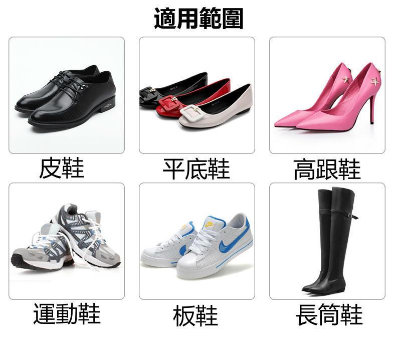 可調式撐鞋器 鞋撐 楦鞋器 鞋楦 擴鞋器 磨腳 偏小 擠腳 擴前後左右 解決鞋子太小磨腳 家居百貨 - 露天拍賣
