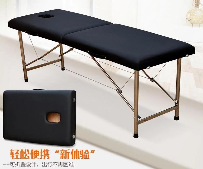 [廠商直銷]七款顏色(不鏽鋼腳架)折疊按摩床便攜式美容床折疊床折疊按摩床美容按摩設備 - 露天拍賣