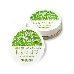 【俏樂斯】俏樂斯日本幼美肌全方位保濕水凝霜一個(30ml)只要579元 - 露天拍賣