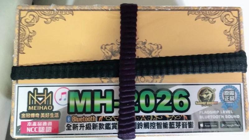 金冠 美好 MH-2026 - 露天拍賣