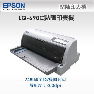 高雄-佳安資訊 EPSON LQ310.LQ-635C.LQ-690C.LQ-680C.LQ-2190C 針頭.零件維修 - 露天拍賣