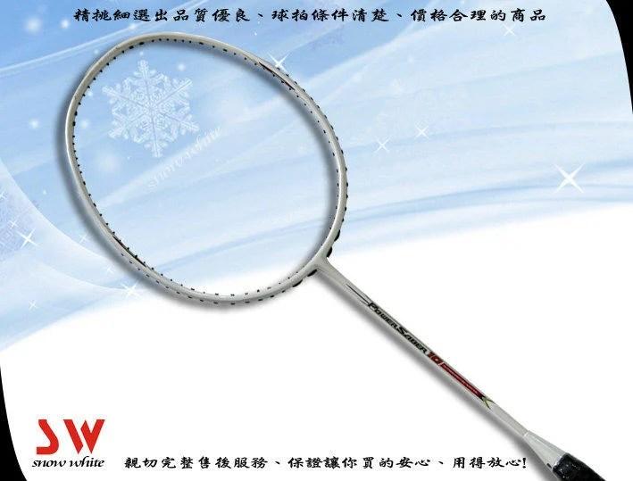 [斯諾懷特] 100% 高系數碳纖維 羽球拍 牛奶白 超輕拍 - 露天拍賣