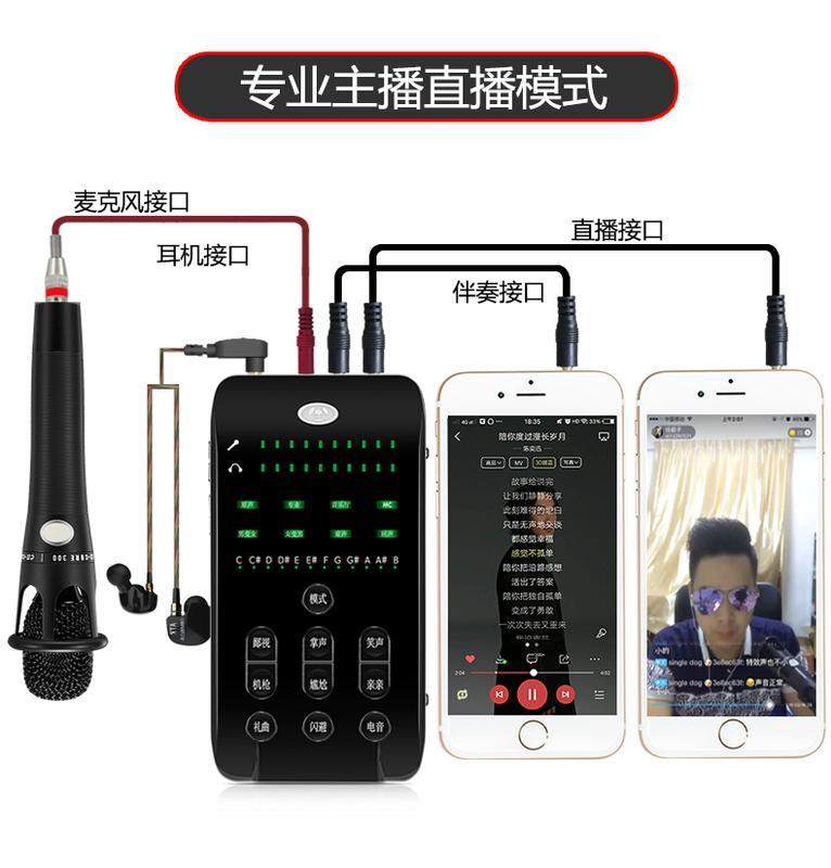 直播 音效卡 套組 外星人S90S 電腦手機 聲卡 網紅最愛 手機聲卡 手機音效卡 電容麥克風 - 露天拍賣