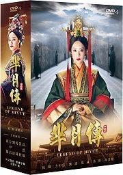 羋月傳(世詮) DVD - 露天拍賣