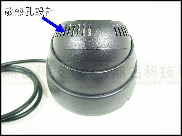 含稅(WM-L14)全新室內半球型紅外線LED投射器.補光器+48顆850NM-LED-夜視效果加倍~送變壓器 - 露天拍賣