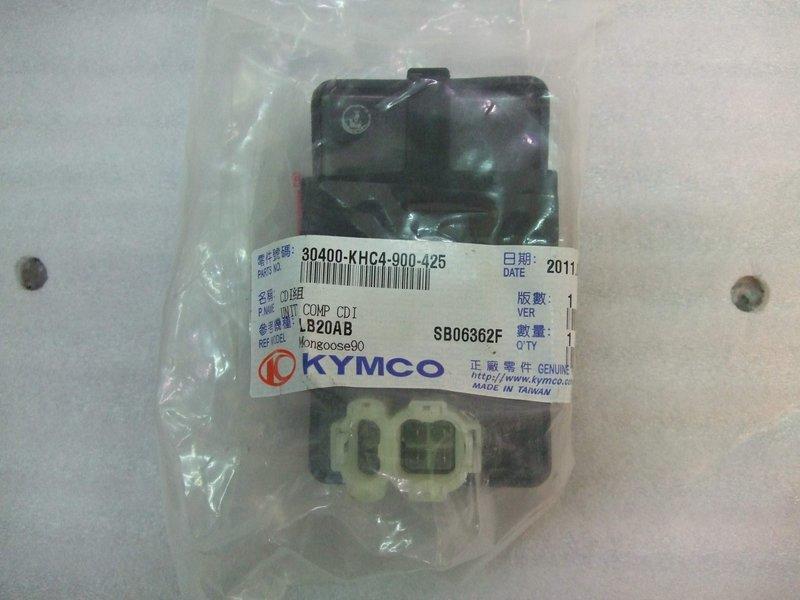 明隆機車材料 KYMCO 光陽 公司正品 CDI 適用:得意100 - 露天拍賣
