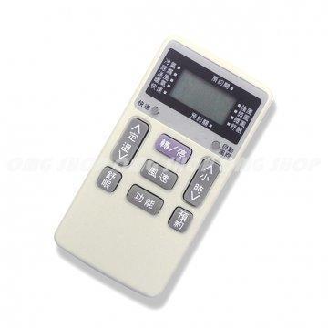 【OMG電子】HITACHI 日立冷氣遙控器 冷氣遙控器 日立分離式遙控器IE-05T IE-05T1 IE-06T2 - 露天拍賣