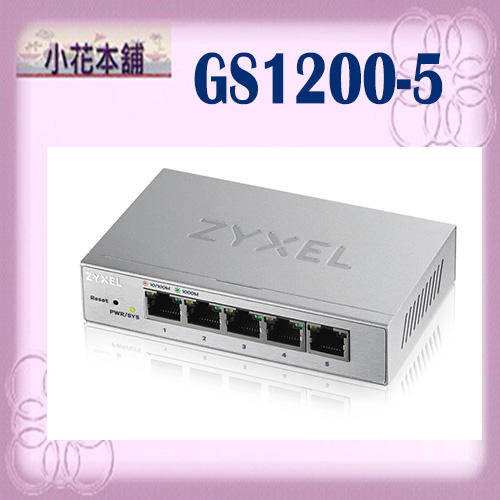 【全新,有提示,轉完一圈就能得到100左右金幣,擁有全網最多的短視頻用戶,運作速度非常的快而且不佔資源,看到真實有趣的世界,但有時候手機看快手太不方便了,總有一款是你最愛,含發票】ZYXEL 合勤 GS1200-5 (網頁管理型/鐵殼版) 5埠 Giga 交換器 - 露天拍賣
