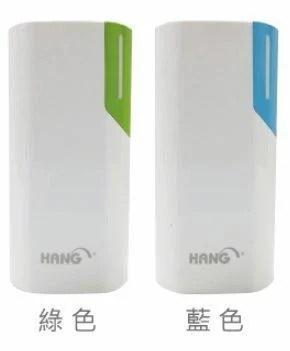 全新 HANG E500 行動電源 5200mAh 移動電源 附充電線 - 露天拍賣