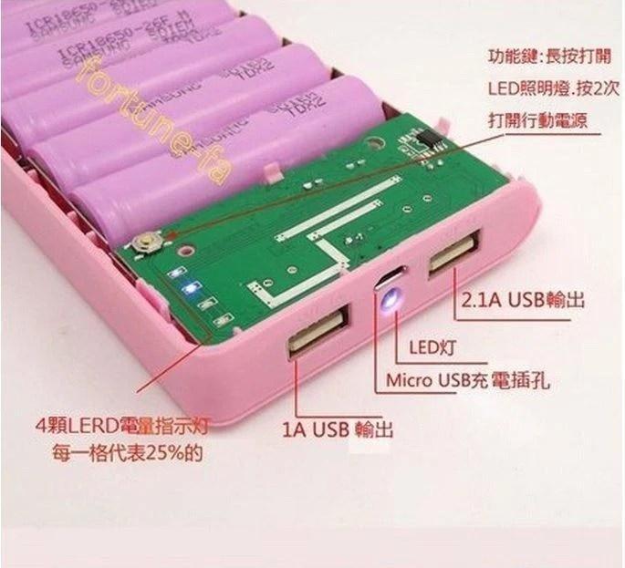 可裝6顆 18650鋰電池行動電源空機(不含電池)DIY容量大小廠牌自己搭配才安心 最大20000mah - 露天拍賣