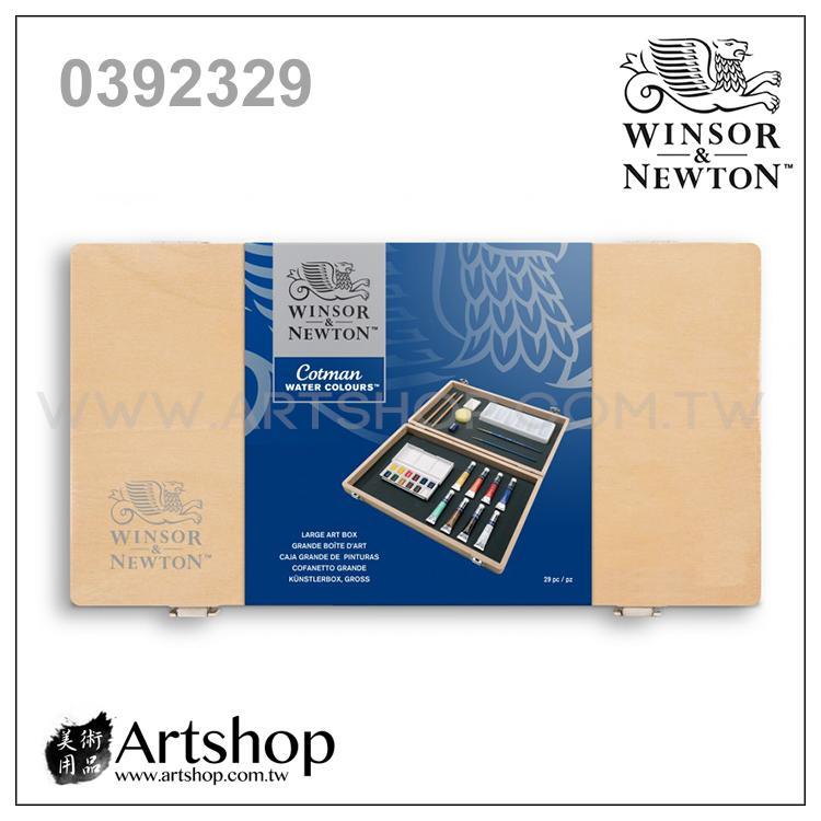 【Artshop美術用品】英國 溫莎牛頓 Cotman 塊狀水彩 (12+8色) 木盒套裝 0392329 - 露天拍賣