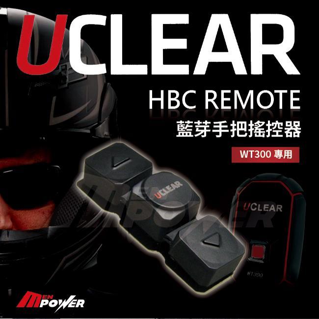 【禾笙科技】UCLEAR HBC 藍芽手把搖控器 WT300專用 無線 遙控器 藍芽 機車 摩托車 重機 - 露天拍賣