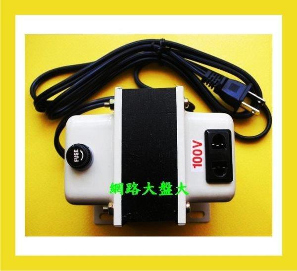 #網路大盤大#AC-1500W 臺灣製『日本電器專用』變壓器【110V降100V】降壓器 110V轉100V 生活家電 - 露天拍賣
