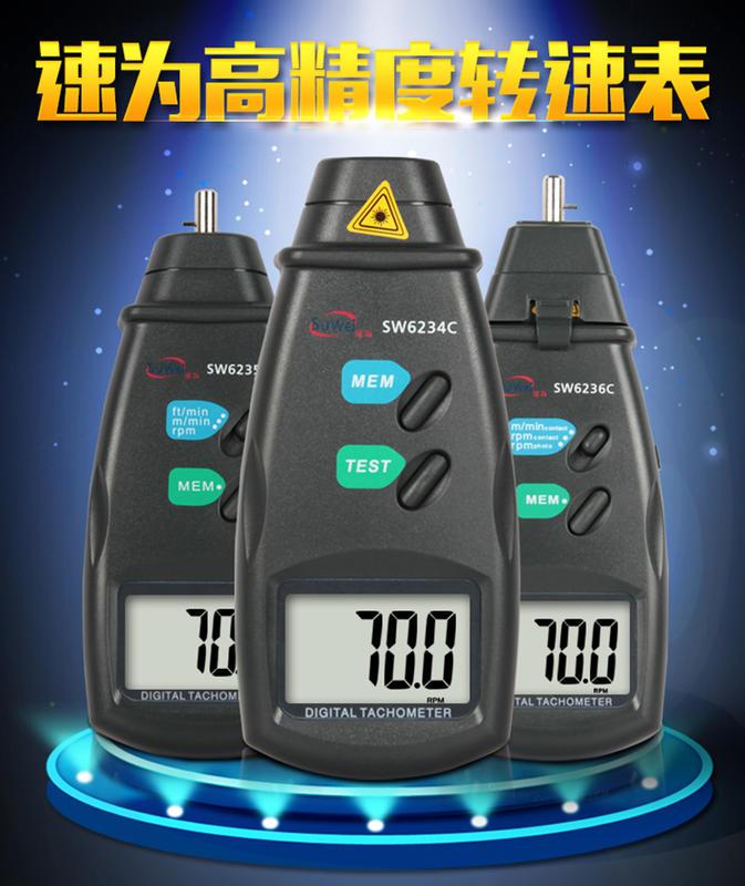 【萬池王 電池專賣】非接觸式轉速計 - 露天拍賣