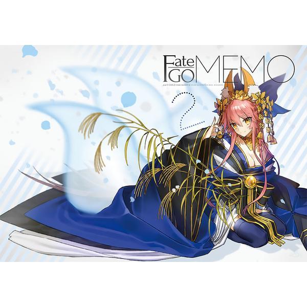 [C95預約][wadamemo]Fate/GOMEMO2 FGO C97 同人誌040030596657 - 露天拍賣