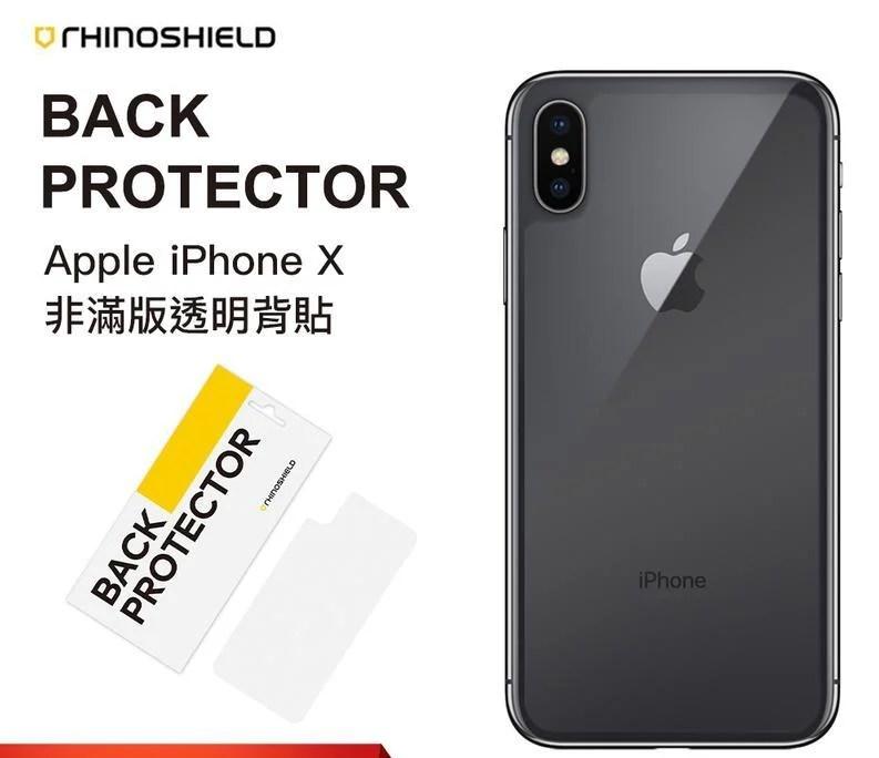犀牛盾 專業 透明 背貼 非滿版 iPhone X 8 7 6s 6 Plus RhinoShield 蘋果 Apple - 露天拍賣