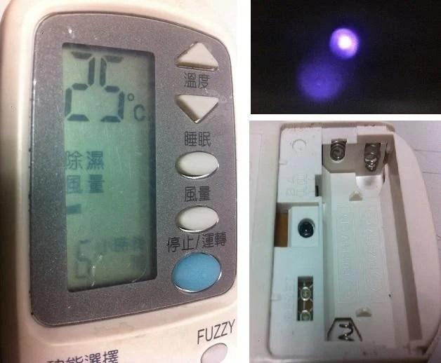 二手National 國際牌原廠冷氣遙控器 - 露天拍賣