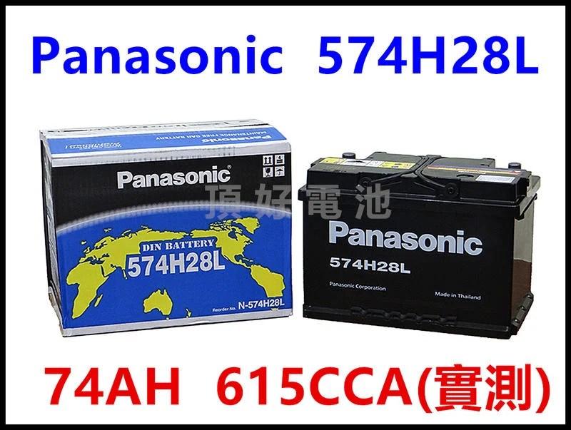 頂好電池-臺中 日本國際 Panasonic 574H28L 長壽型免保養高性能汽車電池 56638 57531 可用 - 露天拍賣