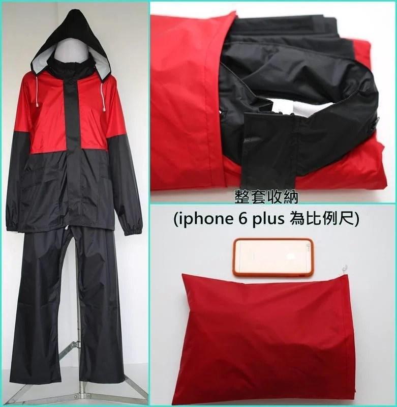 謝老闆雨衣 臺灣製 雨褲 單售下標處 100% 防水 輕量 平價 防風 - 露天拍賣