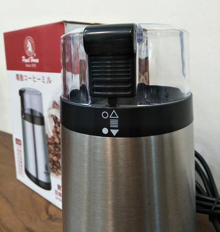 ==咖啡流域==現貨~寶馬牌 不鏽鋼電動咖啡磨豆機 SHW-399 輕巧方便 磨豆機 電動摩豆機 咖啡 不銹鋼磨豆機 - 露天 ...