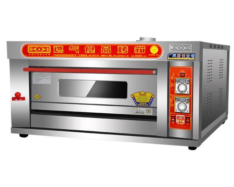 [廠商直送] 定時一層二盤瓦斯烤箱/烘焙烤箱/瓦斯烤爐/燃氣烘烤爐 - 露天拍賣