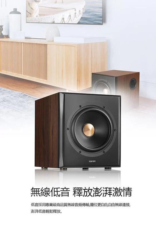 (新竹Nova立聲音響) 加贈鍍銀發燒線 EDIFIER 漫步者 S360DB 2.1聲道 3件式 門市可以試聽 - 露天拍賣