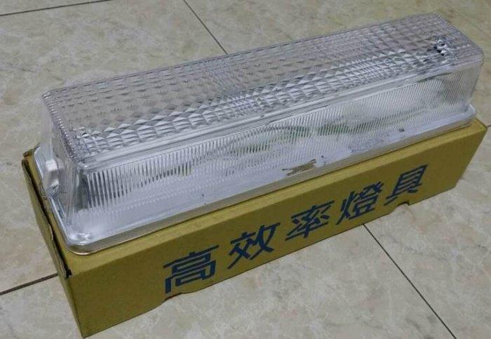 LED日光燈座 1尺防潮燈座 (含T8 1尺5W高亮燈管) LED燈泡 LED投射燈批發 - 露天拍賣