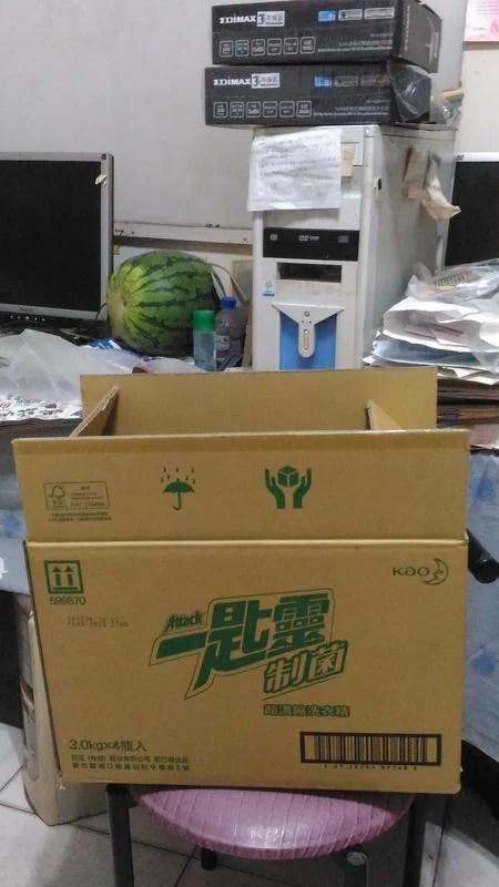 [好事多]約L35W26H18cm厚3mm3P二手紙箱包裝小紙箱 :飾品包裝/紙盒宅配箱 包材網拍郵寄網購2手紙箱乾淨 - 露天拍賣