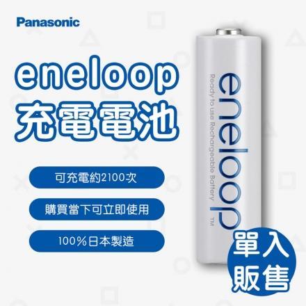 國際牌 Panasonic eneloop 充電電池 3號 4號 2000mAh 800mAh 低自放 外拍 閃燈 鎳氫 - 露天拍賣