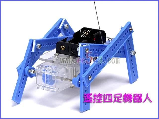 遙控四足機器人學習套件.搖控機器人電子積木科學玩具勞作教材DIY材料包遙控機器人 - 露天拍賣