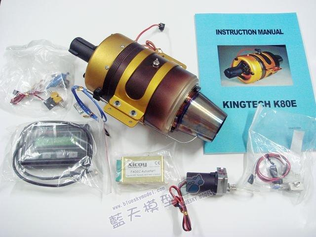 **藍天** Kingtech K-80E 模型用噴射引擎(臺灣製造)已改款K-80G - 露天拍賣