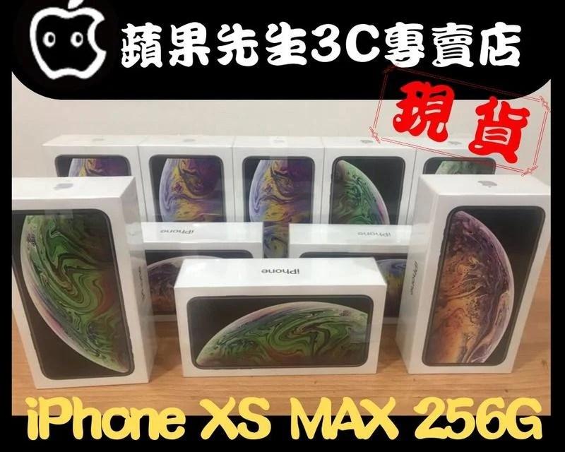[蘋果先生] iPhone XS max 256G 蘋果原廠臺灣公司貨 新貨量少直接來電 - 露天拍賣