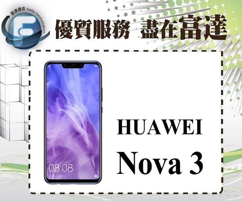 【全新直購價12700元】華為 HUAWEI nova 3/雙卡雙待/6.3吋/128GB/2400萬 - 露天拍賣